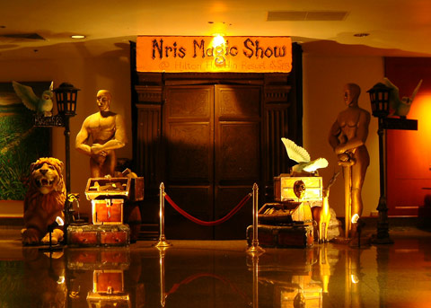 Nris Theatre Entrance