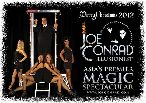 joe-conrad-illusionist-christmas-2012