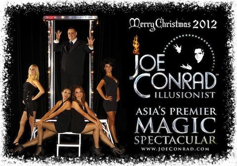 joe-conrad-illusionist-christmas-2012